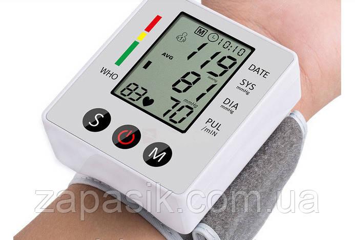 Электронный Измеритель Давления Тонометр Electronic Blood Pressure Monitor
