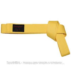 Пояс для кимоно желтый 280 см