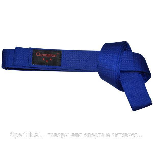 Пояс для кимано Champion синий 260 см