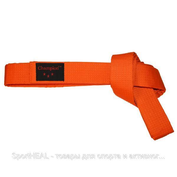 Пояс для кимано Champion оранжевый 260 см