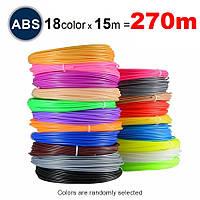 Набор пластика ABS для 3D ручек 270 метров (18 цветов по 15 метров)
