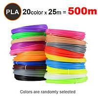 Набор пластика PLA для 3D ручек 500 метров (20 цветов по 25 метров)