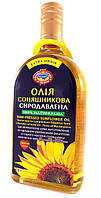 Растительное сыродавленное подсолнечное масло Агросельпром