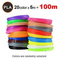 Набор пластика PLA для 3D ручек 100 метров (20 цветов по 5 метров)