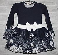 03ed9e9a7ef Платье детское нарядное BILLY BEAR на девочку 3-6 лет