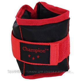 Утяжелители Champion 2шт по 0,25 кг