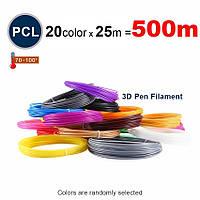 Набір пластика PCL для 3D ручок 500 метрів (20 кольорів по 25 метрів)