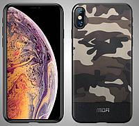 Чехол для Apple iPhone XS Camouflage