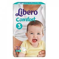 """Подгузники Libero  Comfort Fit """"3"""" Midi 22 (4-9 кг) либеро комфорт"""