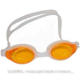 Окуляри для плавання підліткові J8220-1. Колір-жовтий.
