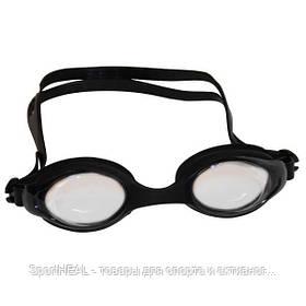 Окуляри для плавання підліткові J8220-2. Колір чорний.
