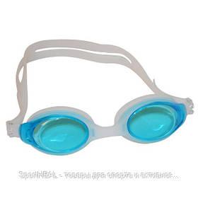 Окуляри для плавання підліткові J8220-3. Колір блакитний.