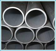 Труба алюминиевая АМг6 145х15
