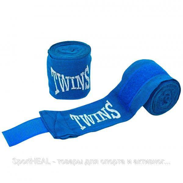 Бинты боксёрские Twins 5466-3-2 хлопок с эластаном 3м. Цвет синий.