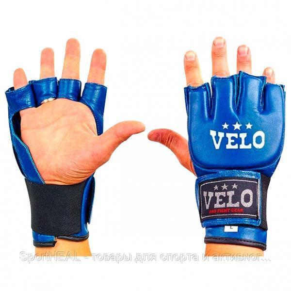Перчатки для смешанных единоборств MMA кожаные VELO синие 4024ULIZ-L