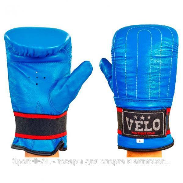 Снарядные перчатки с эластичным манжетом на липучке кожаные VELO синие 4004ULIZ-XL
