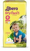 "Libero Dry Pants подгузники - трусики ""4"" Maxi   (7-11 кг) 34 шт либеро драйпентс"