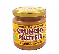 Арахисовая паста Хрустящий Протеин  Мастер Боб 200 г