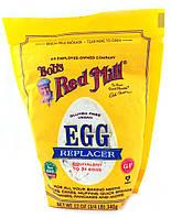 Заменитель яиц Протеин Bob's Red Mill 340 г