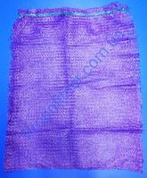 Сетка овощная 40х60см, 20кг с завязкой, для упаковки картофеля, свеклы, лука, чеснока фиолетовая