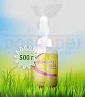 Пестицид Базис Инструкция