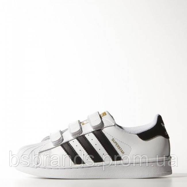 2aa47566 Детские кроссовки adidas Superstar foundation K (АРТИКУЛ:B26070) -  «BestSportBrands» –