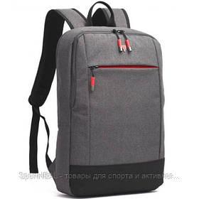 Рюкзак городской Sumdex261 Grey
