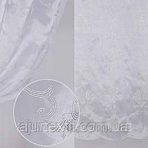 """Тюль органза с кристалоном """"Аргентина"""" с люрексом, фото 3"""
