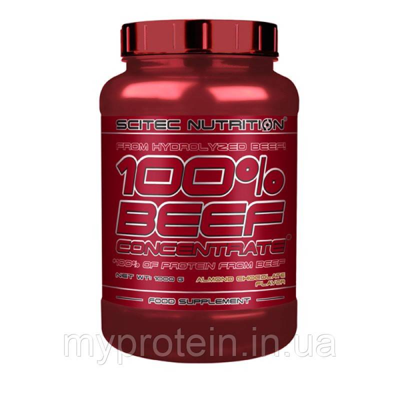 спортивные витамины и купить