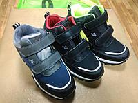 Демисезонные ботинки 31-35 р. Promax, промакс, кроссовки, высокие, спортивные, мальчика, осенние