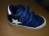 Высокие кроссовки 21-26 р С.луч на мальчика, ботинки, кросовки, кросівки, хлопчик, осенние, весенние