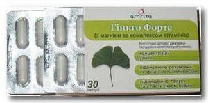Гинкго Форте с магнием и комплексом витаминов. Для энергии и тонуса! 30 к.