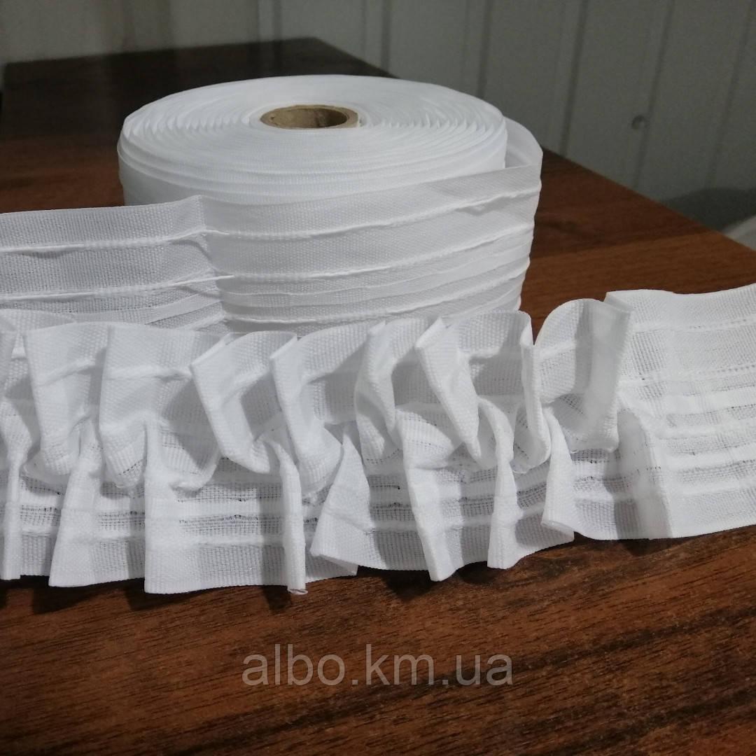 Широкая непрозрачная тесьма для штор (ширина 60 мм, моток 50 м)