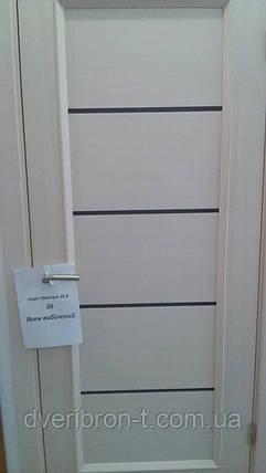 Двери Брама 36.8 ясень выбеленный, фото 2