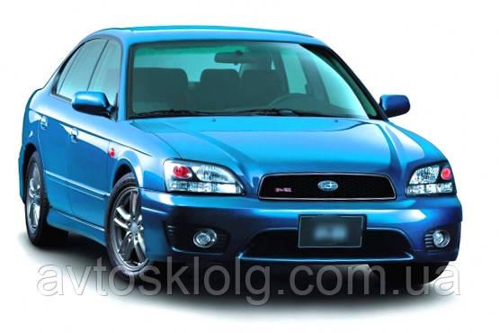 Стекло лобовое, заднее, боковое для Subaru Legacy/Outback (Седан, Комби) (1999-2003)