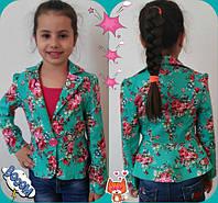"""Детский коттоновый бирюзовый пиджак """"Цветы"""". Арт-1505"""
