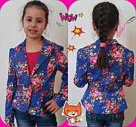 """Детский коттоновый синий пиджак """"Цветы"""". Арт-1505"""