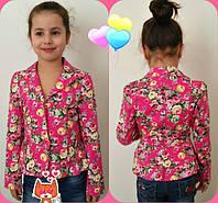 """Детский коттоновый розовый пиджак """"Цветы"""". Арт-1505"""