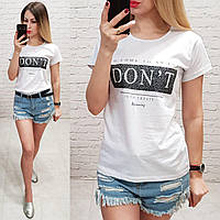 Женская футболка летняя надпись Don't 100% катон качество турция цвет белый, фото 1