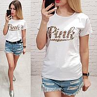 Женская футболка летняя надпись Pink 100% катон качество турция цвет белый