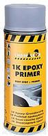 Эпоксидный грунт Chamaeleon 1K Epoxy Primer аэрозоль (аэрозоль 400мл)