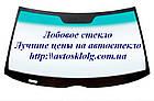 Стекло лобовое, заднее и боковые для Москвич 2141 (Хетчбек) (1975-1985), фото 4