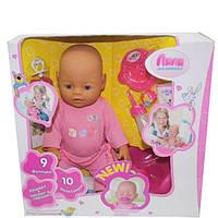 Детская кукла интерактивная пупс 8001-1 ЛЯЛЯ