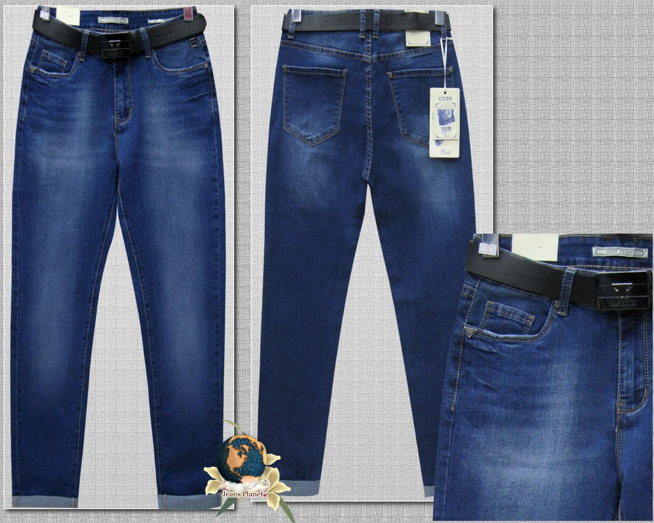 bb9c491f54e Джинсы женские классические Cudi синего цвета с ремнём - купить в ...