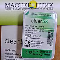 Контактні лінзи Clearlab Clear 58 UV (Клеар 58)