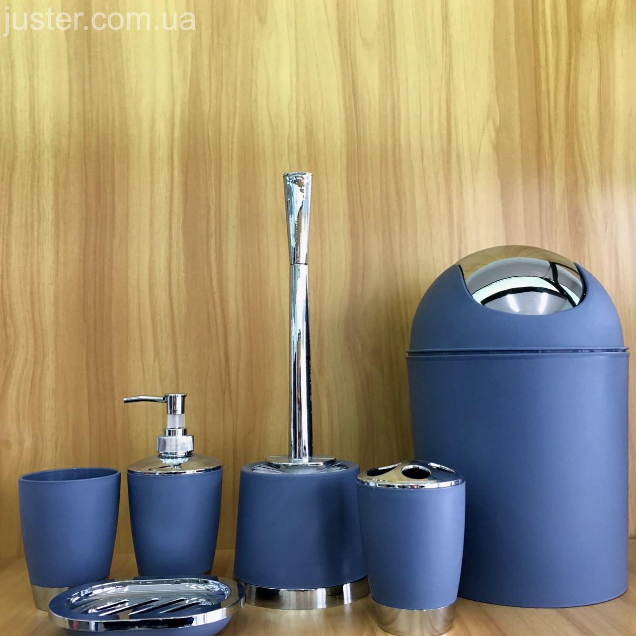 Набор аксессуаров для ванной комнаты Bathlux Floor de Parcelana на 6 предметов