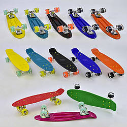 Пенні Скейт борд S 30470 Best Board Світло коліс Пу, підвіска алюміній, 55 см