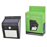 Настенный уличный светильник 6009-20SMD, 1x18650, PIR+CDS, солн. бат