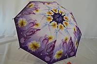 """Красочный, молодежный зонт трость на 8 спиц от фирмы """"Monsoon"""""""