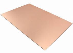 Текстоліт 1х100х150 мм односторонній фольгований